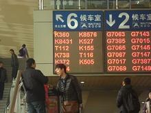 列車ごとに待合室が決まっている