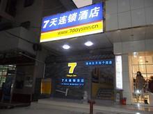 ビジネスホテル入口