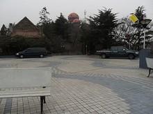 信号山公園