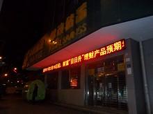 台東二路郵便局