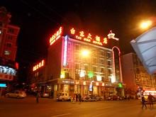 台東大酒店