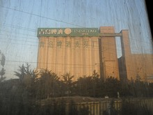 青島ビール麦芽工場