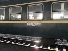 青島→青島西の57057列車