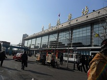 青島バスターミナルに到着