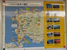 観光列車と沿線のマップ