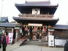 恋の木神社(水田天満宮)