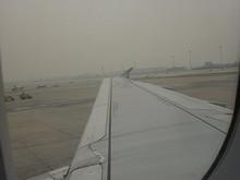 南京へ出発!