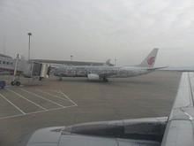 南京に到着