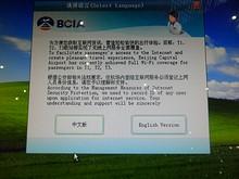 パスワード発行機の画面