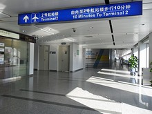 ターミナル1,2間の連絡通路