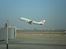 国際航空B747貨物型