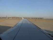 北京空港を出発!滑走路36Rへ