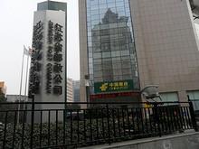 江蘇省郵政公司ビル