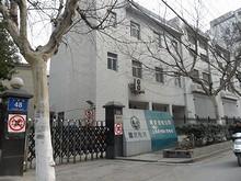 上海路110kV変電所