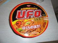 6日の昼飯、UFO