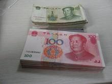 1万元札束!