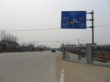 S124省道