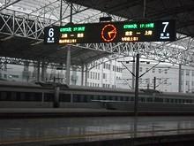 隣のホームは南京への列車が発着している
