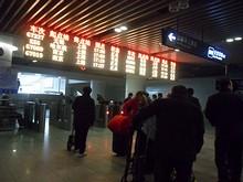 上海駅地下北出口
