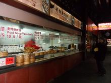 豫園商城内の飯屋