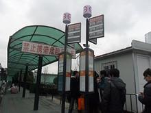 龍陽路駅路線バスターミナル