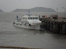 高速船「茂盛2号」が入港