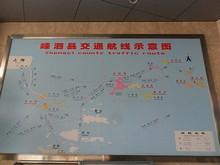 嵊泗フェリー路線図