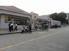 嵊泗県中学校