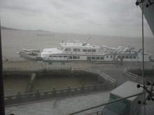 高速船「茂盛2号」