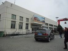 洋山深水港フェリーターミナル