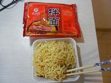 南街村混ぜ麺