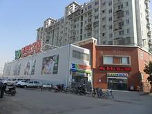 蘇果スーパー銀龍花園社区店