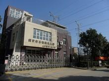 南京市石楊路幼稚園