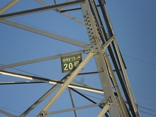 鐘高#2線4546-20号鉄塔