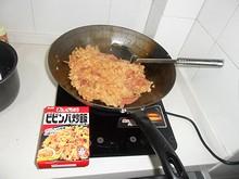 炒飯の素を使って、ビビンパ炒飯を作ってみた