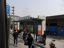 湯山中学バス停と湯山バスターミナル
