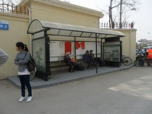 南京炮院バス停