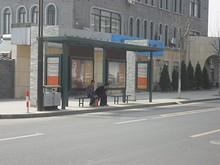 湯山東バス停