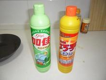 新しい食器洗剤を調達