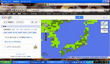 Google Mapがドラクエ風に!