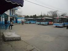 理工大学バス営業所