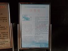 南京年間パスポートの案内