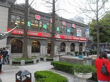 日本式焼肉屋