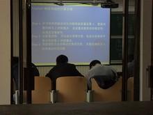 中国語のスライド