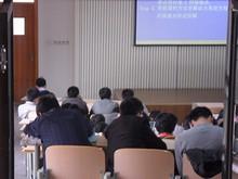 応用数学の教室