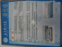 図書館の歴史紹介パネル