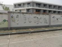 小衛街社区の壁に書いてある絵
