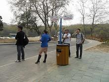 新しくなった中山陵バス停