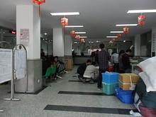 中山陵郵便局