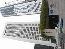 金陵ホテル